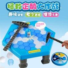 敲打冰块拯救企鹅的玩具 破冰台拆墙儿童桌面游戏积木亲子互动
