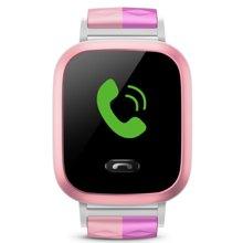 小天才电话手表Y01S 儿童智能手表360度安全防护 学生定位手机 儿童电话手表 Y01S