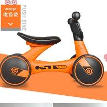 儿童滑行车扭扭四轮平衡无脚踏溜溜车宝宝可坐玩具周岁礼物LD1006