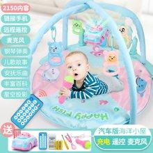 儿童早教益智玩具幼儿脚踏钢琴0-1岁儿童音乐多功能健身架宝宝礼物玩具YZQD505-8s