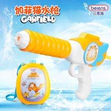 贝恩施 儿童户外哆啦A梦咖菲猫卡通形象玩具水枪
