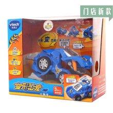 伟易达 变形恐龙 汽车机器百变金刚儿童玩具 80-122418 (适合3-8岁)