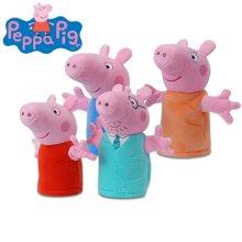 小猪佩奇PEPPA PIG粉红猪小妹佩佩猪可爱儿童手偶毛绒玩偶玩具26cm