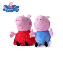 小猪佩奇PeppaPig粉红猪小妹玩具佩佩猪正版毛绒玩具娃娃公仔
