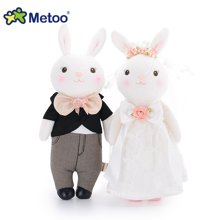 metoo西式婚礼提拉米兔 婚庆礼物结婚毛绒玩具大红色压床娃娃一对情侣婚礼车装饰礼物