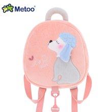 metoo贵点点牵引包 带牵引绳 宝宝1-3岁婴幼儿童双肩包防走丢失背包书包礼物