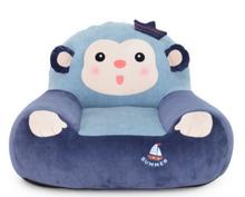 Metoo/咪兔幼儿园宝宝椅毛绒玩具卡通猴子懒人沙发榻榻米儿童礼物