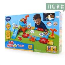 伟易达 神奇轨道车—飞机场(声光感应套装)  80-144118 (适合1-5岁)