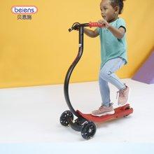 贝恩施贵族儿童滑板车