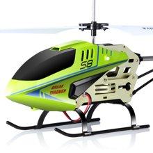 聚优信 SYMA司马航模 SM-S8三通道遥控直升机带陀螺仪遥控无人飞机