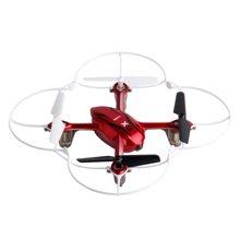 聚优信 SYMA司马SM-X11四轴直升机4D飞行器遥控飞机无人机儿童玩具