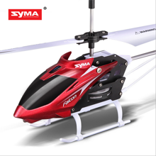 聚优信 SYMA司马遥控飞机SM-W25超耐摔直升机益智儿童益智电动玩具航模