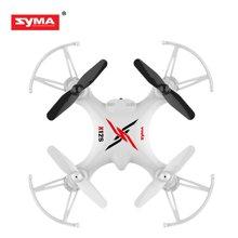 聚优信 syma司马 SM-017迷你小型飞行器 可360度翻滚无人飞行器