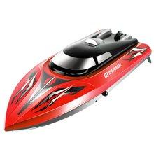 聚优信 SYMA司马SM-Q1儿童水上玩具 大型 2.4G遥控船 航模 高速快艇