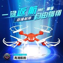 雅轩正品 遥控飞机无人机直升耐摔超大四轴充电飞行器儿童玩具