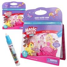 神奇魔法水画册涂鸦宝宝画画玩具儿童绘画练习册涂色书可重复使用