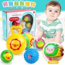 小才童宝宝认知益智3-6-12个月新生儿玩具球E512626YZQD