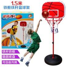 热卖户外室内儿童升降篮球架 投篮休闲运动亲子互动男孩健身玩具ABB553-15