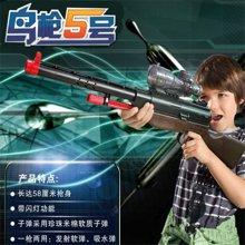 聚优信 JYX-011 环保3C认证带彩灯可发射水弹软弹泡沫弹无害狙击儿童炫酷玩具枪