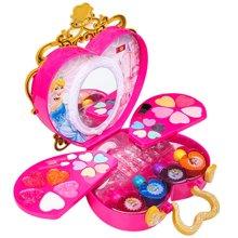 育儿之钥迪士尼公主闪亮手提化妆箱眼影唇彩 儿童彩妆表演化妆品无毒无味