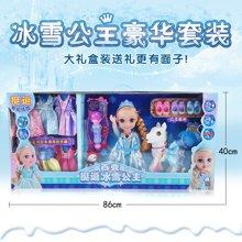 小才童66053冰雪公主豪华大礼盒套餐玩具洋娃娃智能讲故事触摸感应66053200CZ