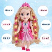 小才童66046冰雪公主奇缘玩具辫子发光版巴比智能娃娃 对话魔音功能6604680CZ