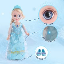 小才童66039 智能冰雪娃娃公主 对话儿歌故事点播魔音功能披风套装66039110CZ