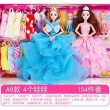 芭芘比洋娃娃公主女孩玩具儿童婚纱衣服套装大礼盒巴比 PPWJA