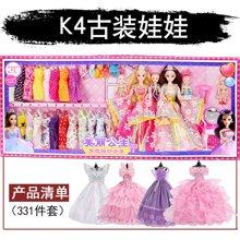 巴比古装衣服套装大礼盒芭芘比洋娃娃公主女孩玩具儿童公仔PPWJK