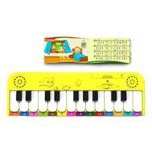 巨妙立玩具早教系列 音乐电子琴-系列1