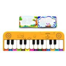 巨妙立玩具早教系列 国学音乐电子琴-系列1