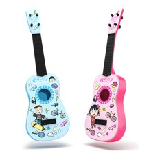 益米初学者小吉他儿童可弹奏迷你乐器