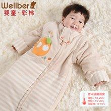 威尔贝鲁 彩棉宝宝睡袋 儿童纯棉睡袋婴儿防踢被可拆袖  秋冬款