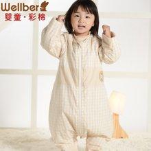 威尔贝鲁 彩棉分腿睡袋 宝宝睡袋厚棉可分脚儿童防踢被 (适合身高65-85cm)
