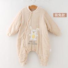 威尔贝鲁 婴儿分腿睡袋 秋冬纯棉儿童宝宝室内防踢被