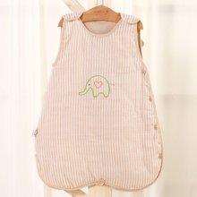 威尔贝鲁 彩棉婴儿背心式睡袋 新生儿童宝宝无袖睡袋防踢被可分腿