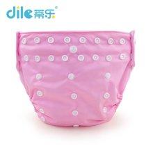 蒂乐按扣可调式防漏透气可洗尿布裤婴儿尿兜