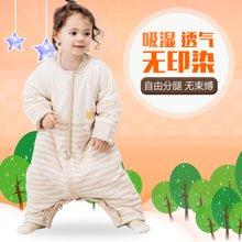 威尔贝鲁(WELLBER)彩棉婴儿睡袋宝宝可脱半袖分腿睡袋新生儿防踢被