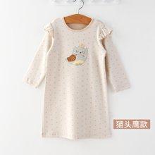 威尔贝鲁 儿童睡袍冬季纯棉款 婴儿保暖睡裙长袖宝宝卡通浴袍春秋