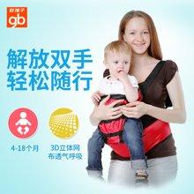 Goodbaby/好孩子 红色前抱式多功能婴儿背带宝宝腰凳(适合4-18个月) P40002B000