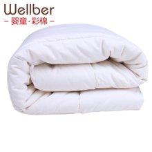 威尔贝鲁 婴儿全棉花被子被芯 新生儿宝宝棉被 被子芯 秋冬