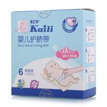 开丽KH1006婴儿护脐带(6片/盒)