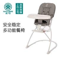 葫芦堡便携式多功能宝宝座椅儿童成长餐椅可调节折叠