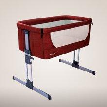 Pouch婴儿床多功能宝宝床可折叠便携式边床摇床新生儿床 H05