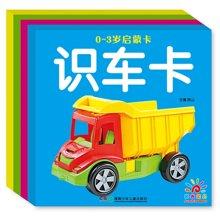 阳光宝贝 0-3岁启蒙卡(全套4册)
