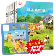 不一样的卡梅拉3第三季辑全套10册小鸡卡梅拉 幼儿童绘本图书读物3-6-9岁小学生课外阅读
