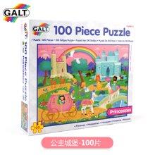 英国GALT/100片拼图-公主