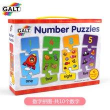 英国GALT/学玩系列-数字拼图