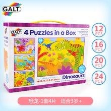 英国GALT/四合一拼图-恐龙