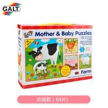 英国GALT/亲子拼图-农场